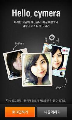 SK컴즈, 인물에 특화된 카메라 앱 '싸이메라' 출시   Daum 미디어다음