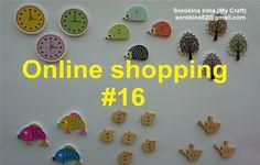 Online shopping #16 - Wood buttons / Деревянные пуговицы