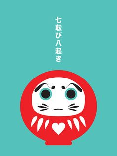 Japanese Daruma Print Pop Art Wish Doll by PICAthingswelove