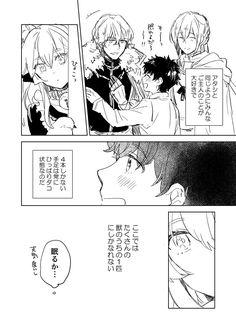 『FateGO』Fate/Grand Order(FGO) マスターとタマモキャットの漫画がこちら。 一緒にお昼寝してるってセリフがかわいくてかわいくて。