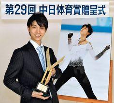 中日体育賞を受賞し、トロフィーを手に笑顔を見せる羽生結弦選手=8日午後、中日新聞社で(小沢徹撮影)