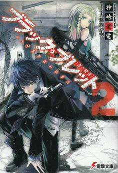 Buy Black Bullet, Vol. 2 (light novel): Against a Perfect Sniper by Saki Ukai, Shiden Kanzaki and Read this Book on Kobo's Free Apps. Discover Kobo's Vast Collection of Ebooks and Audiobooks Today - Over 4 Million Titles! Black Bullet, Light Novel, Magical Girl Raising Project, Trinity Seven, Strike The Blood, Spice And Wolf, Picture Video, Science Fiction, Julius Caesar