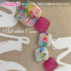 Feet Nail Design, Toe Nail Designs, Cute Toe Nails, Love Nails, Pedicure Nail Art, Toe Nail Art, Nail Atelier, Cute Pedicures, Summer Toe Nails