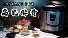 Electric Pressure Cooker, Rice Cooker, Instant Pot, Kitchen Appliances, Diy Kitchen Appliances, Home Appliances, Kitchen Gadgets, Crock