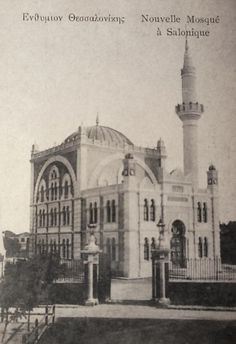 [Ottoman Empire] An Ottoman Mosque in Salonica (Thessaloniki / Greece) (Selanik'de Bir Osmanlı Camii) Thessaloniki, Ottoman Empire, Macedonia, Mosque, Athens, Old Photos, Taj Mahal, Greece, The Past