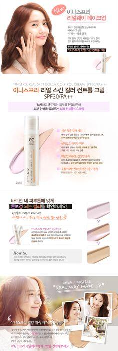 Innisfree Real Skin CC Cream | The Cutest Makeup