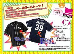 ベースボール-シャツ-セット2.jpg