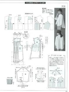 php 1 000 × 1 336 pixels Japanese Sewing Patterns, Dress Sewing Patterns, Clothing Patterns, One Direction Shirts, Modelista, Pattern Cutting, Pattern Making, Pattern Drafting, Love Sewing