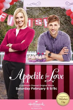 VoliMeee (Love Me): Appetite for Love (2016)