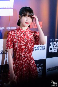 IU Sporty Style, Sporty Fashion, Korean Women, Suzy, Bae, Blouse, Collection, Kpop Girls, Tops