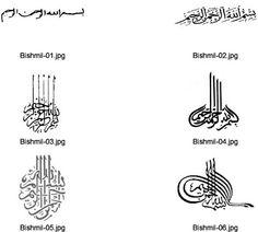 muslim wedding invitations