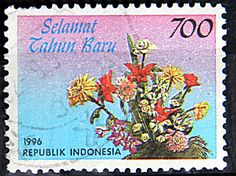 Indonesia.  GREETING TYPE OF 1996.  Scott 1677  A472, Issued 1996  Oct 15, Photogravured, Perf. 12 1/2, 700.