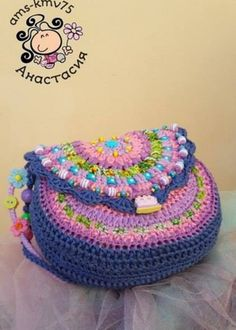 Crochet Designs, Crochet Patterns, Crochet Mickey Mouse, Gift Bags, Mini Bag, Crochet Projects, Purses And Bags, Knit Crochet, Arts And Crafts