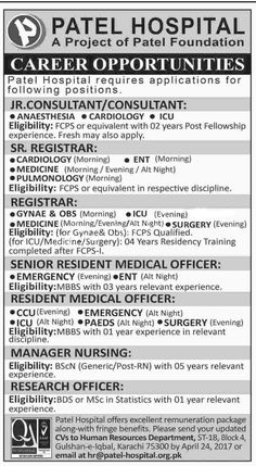 Army Public School  College Jobs  Jobs In Pakistan Latest Jobs
