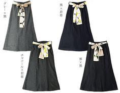 よさこい衣装、オリジナル和雑貨・和柄小物の通販店【ほにや】