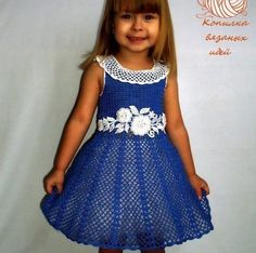 Вязаный крючком пуловер с ажурной баской Baby Dress, Summer Dresses, Fashion, Crochet Tops, Crochet Shawl, Knitted Baby, Trapillo, Kids, Moda