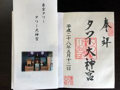 www.watashitabi.jp wp-content uploads 2016 05 FullSizeRender1.jpg