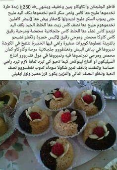 Recette Image, Recette Algérienne, Gâteaux Et Desserts, Recettes De  Cuisine, Tartelettes,