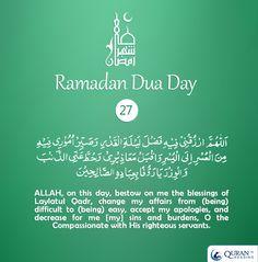 Ramadan dua for day 27