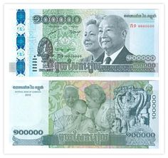 Cambodia & World: Cambodia National Bank Publishs New Currency 100000 Riels