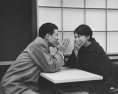 The Passion of Former Days: Young Love in Japan