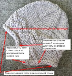 Детская шапка с ушками от Mary Ann Stephens вязаная спицами Baby Knitting Patterns, Baby Hat Patterns, Knitting For Kids, Crochet For Kids, Free Knitting, Knit Crochet, Crochet Patterns, Crochet Hats, Crochet Clothes