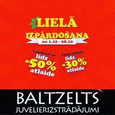 Осенняя распродажа ювелирных украшений во всех магазинах Baltzelts Скидки до 50% Не пропустите