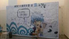 2015潍境动漫嘉年华返图-横图 - http://mag.moe/12886  2015潍境动漫嘉年华返图-横版