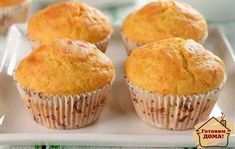 КЕКСЫ НА КЕФИРЕ   OK.RU Muffin, Food And Drink, Cooking Recipes, Sweets, Breakfast, Health, Cooking, Morning Coffee, Gummi Candy