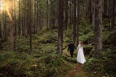 Wedding Places, Elope Wedding, Destination Wedding, Local Photographers, Forest Wedding, Best Location, Traditional Wedding, How Beautiful, The Good Place