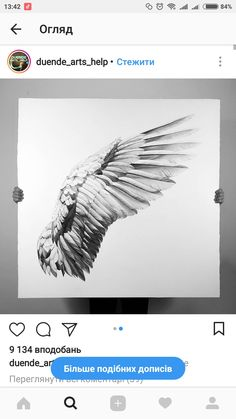 Tattoo Sketches, Art Sketches, Icarus Tattoo, Human Wings, Alas Tattoo, Bird Wings, Angel Wings, Wing Tattoos On Back, Tattoo Shading