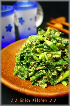 You can eat up 2 bunches of Chinese chives with mayonnaise, soy sauce, and sesame seeds dressing. Sushi Recipes, Vegetable Recipes, Asian Recipes, Cooking Recipes, Healthy Recipes, Ethnic Recipes, Cooking Time, Japanese Dishes, Japanese Food