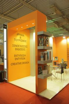 Sungard Exhibition Stand Vector : Best ksd business solutions images business design exhibitions