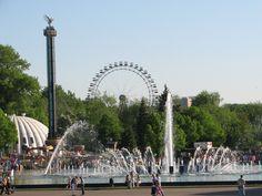 el Parque Gorky en #Moscú, #Rusia, #onetwotrip