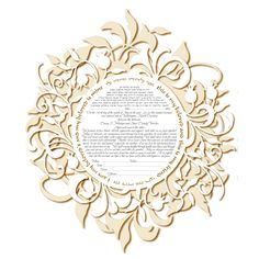 Ketubah Art Print (pom dream simulated papercut)  personalization available by KetubahLA on Etsy
