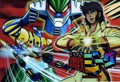 Sempre dal maestro Nagai : Kōtetsu Jeeg (Jeeg robot d'acciaio in Italia). Non sapremo mai come faceva Big Shooter più piccolo del Robot a contenere i componenti del robot stesso, e come la campana di bronzo fosse messe nel petto di Hiroshi. Grande serie incredibili battaglie, peccato che Himika alla fine venga sconfitta :-(