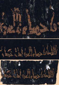 Islamic Ancient Textiles - TextileAsArt.com, Fine Antique Textiles and Antique Textile Information