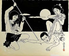 Toshio Saeki Brings Back Traditional Japanese Shunga Illustrations #art trendhunter.com