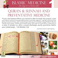 Quran & Sunnah