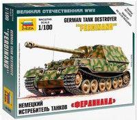 WWII German Ferdinand Tank Destroyer (Snap) 1/100 Zvezda