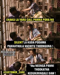 Tamil Comedy Memes, Comedy Quotes, Fun Quotes, Best Quotes, Love Memes Funny, Funny Pictures, Relax, Jokes, Collections