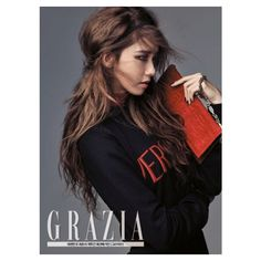 YoonA is the epitome of chic in 'Grazia'