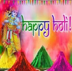 Animated Greetings: Happy Holi Photo Frame Maker, Holi Greetings, Holi Wishes, Happy Holi, Good Morning, Iphone Wallpaper, Congratulations, Animation, Colours