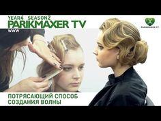 Вечерняя прическа для уникальной блондинки! Людмила Цырулик - YouTube