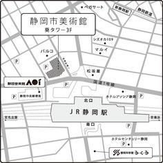 アクセス・利用案内|静岡市美術館