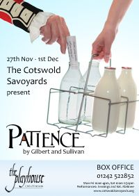 """Cute """"Patience"""" poster."""