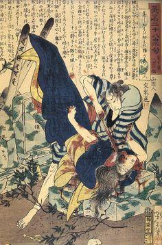 Yoshitoshi, 1839 - 1892, est considéré comme le dernier des grands maîtres des estampes japonaises (ukiyo-e). Ses oeuvres  sont parmi les plus violentes jamais peintes.