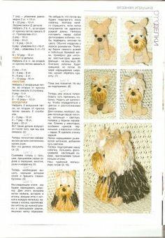 Best 12 Ravelry: 105 Chinese Crested dog pattern by LittleOwlsHut – SkillOfKing.Com – SkillOfKing. Bunny Crochet, Crochet Dinosaur, All Free Crochet, Cute Crochet, Crochet Animals, Crochet Dolls, Crochet Dog Patterns, Wool Needle Felting, Dog Crafts