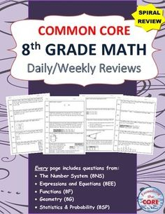 8th Grade Math Common Core Daily / Weekly SPIRAL REVIEW {