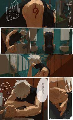Kakashi Hatake, Susanoo Naruto, Naruto Shippuden Anime, Anime Naruto, Manga Anime, Naruto Art, Naruto And Sasuke, Gaara, Cartoon As Anime
